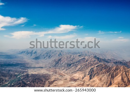 Arabic peninsula oman mountains aerial panorama #265943000