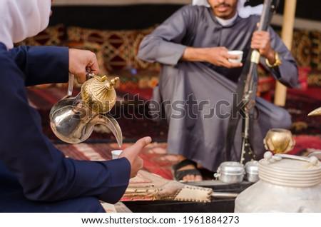 Arabic Traditional Hospitality (Saudi Arabia). Bedouin lifestyle People. Сток-фото ©