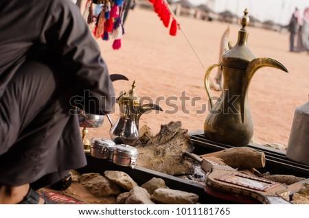 Arabic Traditional Hospitality (Saudi Arabia). Bedouin People