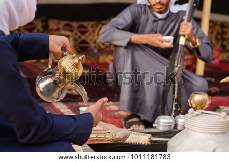 Arabic Traditional Hospitality (Saudi Arabia). Bedouin People #1011181783