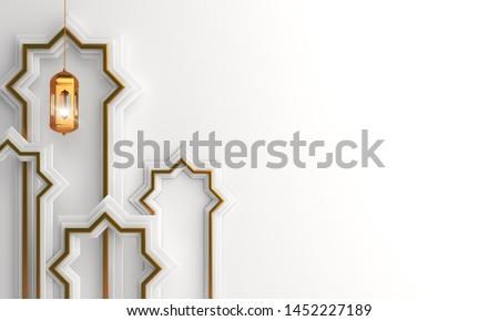 Arabic window paper cut, gold hanging lamp on white background. Design creative concept of islamic celebration day ramadan kareem or eid al fitr adha, hajj, hijri, mawlid, muharram. 3D illustration.