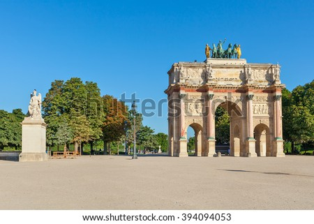 Arc de Triomphe du Carrousel in Paris, France.