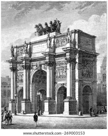 Arc de Triomphe du Carrousel, vintage engraved illustration. History of France 1885.
