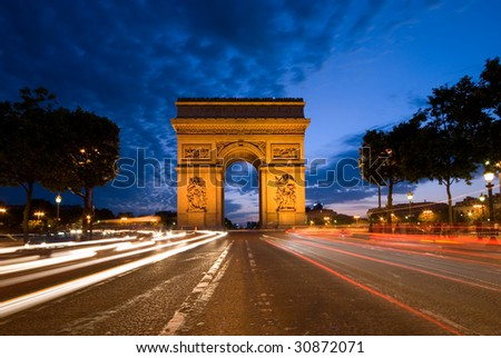 Arc de Triomphe of Paris, seen from Champs Elysees