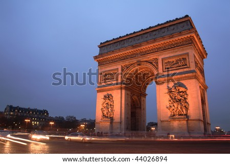 Arc de Triomphe, Paris, at night. Copy space on the left