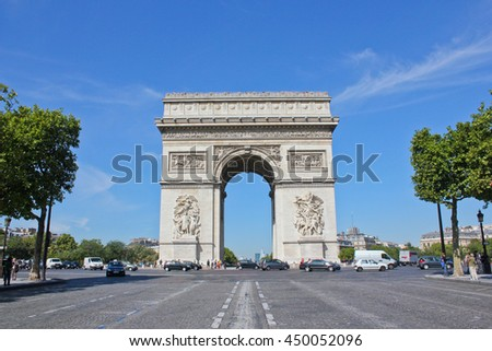 Arc de Triomphe Paris, France - September 02, 2010 Part of Arc de Triomphe. Arc de Triomphe is one of the most famous monuments in Paris. Arc de Triomphe, View from Avenue des Champs-Elysees