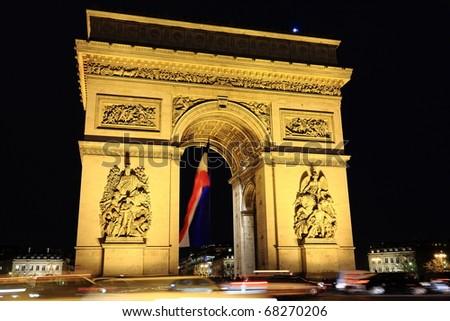 Arc in Paris Arc de triumph with french flag