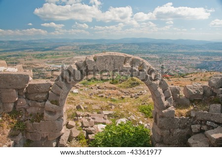 Arch at the acropolis