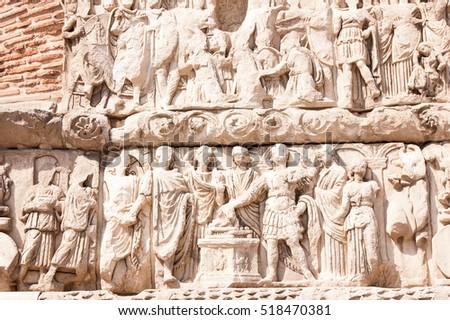 Arch Gallery, Thessaloniki, Greece #518470381