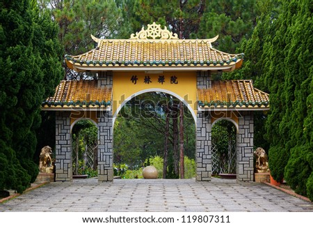 Arch of asian Vietnames buddhist monastery