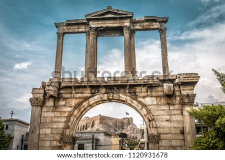 arch of hadrian or hadrian's...