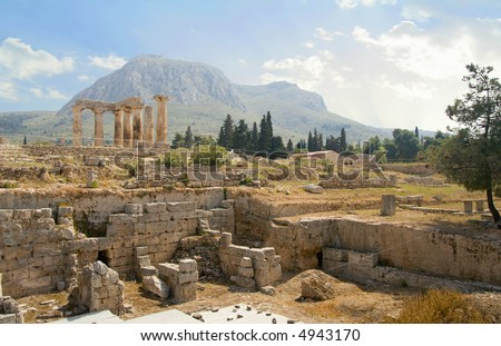 Archaeological Dig Site at the Apollo Temple, Corinth, Greece.