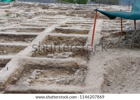 Archaeological excavations dig background.  #1146207869