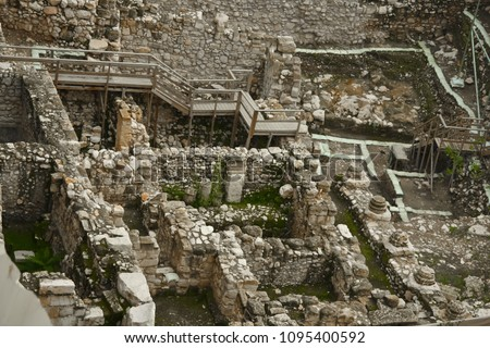 Archaeological excavations of ancient Jerusalem.