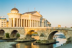 Archaeological Museum of Macedonia and Stone Bridge in downtown of Skopje