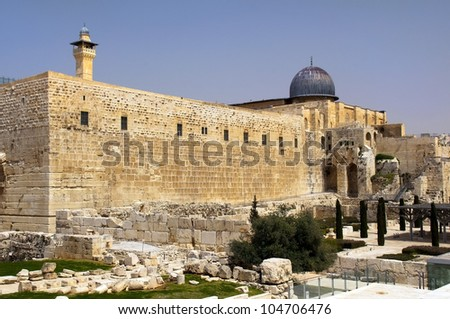 archaeological park near the walls of Jerusalem , Israel