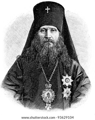 "Archbishop of Novgorod and Staraya Russa Feognost. Engraving by Shyubler. Published in magazine ""Niva"", publishing house A.F. Marx, St. Petersburg, Russia, 1893"