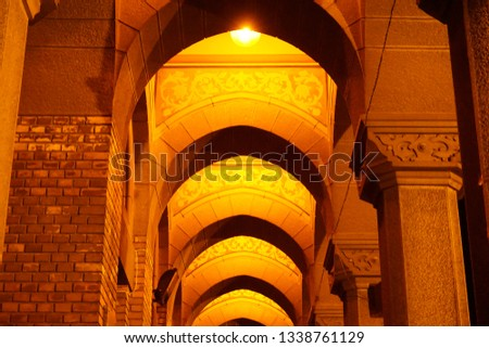 Arched Corridor at a beautiful Cathedral in Eastern Europe night. #1338761129