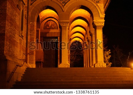 Arched Corridor at a beautiful Cathedral in Eastern Europe night. #1338761135