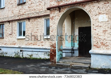 arched glass windows set in red brick wall retro ez canvas