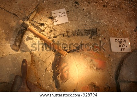 Archeological digsite - stock photo