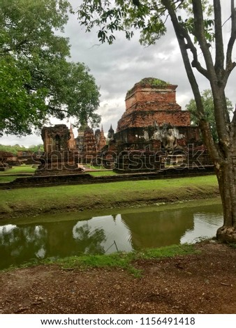 Archeology Travel History #1156491418