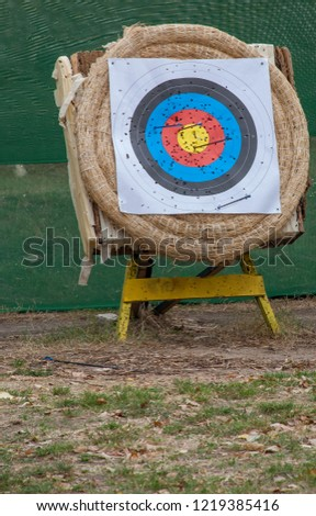 Archery is sport and recreation #1219385416