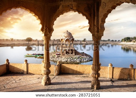 stock photo arches and temple in gadi sagar lake at sunset sky in jaisalmer rajasthan india 283721051 - Каталог — Фотообои «Балконы, арки»