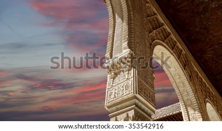 arches in islamic  moorish  ...