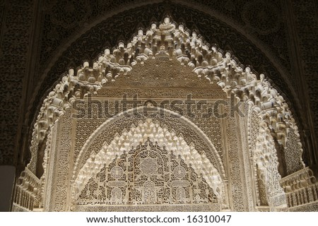 Arches in the Alhambra Palace in Granada, Spain