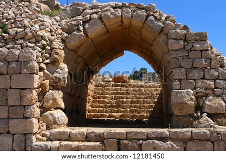 Arches in the Nimrod fortress, Israel