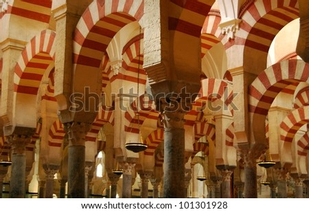 Arches within the Prayer Hall of the Mezquita (Mosque), Cordoba, Cordoba Province, Andalusia, Spain, Western Europe.