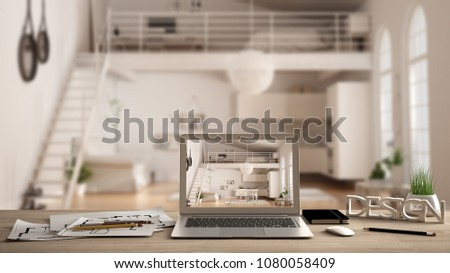 Architect designer desktop concept, laptop on wooden work desk with screen showing interior design project, blurred draft in the background, modern mezzanine loft idea template, 3d illustration