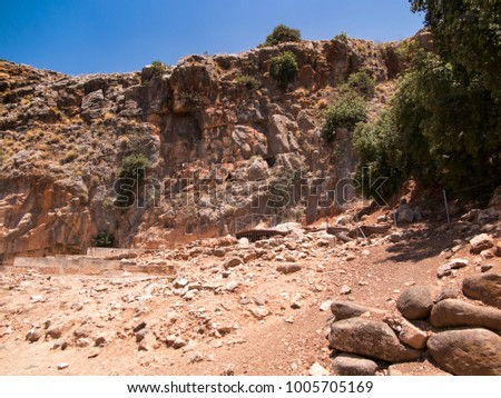 Architectural antiquities in natural reservation of Hermon river (Banyas) - Cult center of the God Pan, north of Israel #1005705169