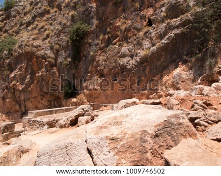 Architectural antiquities in natural reservation of Hermon river (Banyas) - Cult center of the God Pan, north of Israel #1009746502