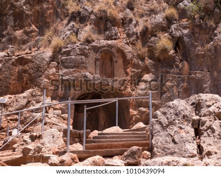 Architectural antiquities in natural reservation of Hermon river (Banyas) - Cult center of the God Pan, north of Israel #1010439094