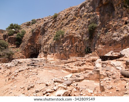 Architectural antiquities in natural reservation of Hermon river (Banyas) - Cult center of the God Pan, north of Israel #342809549