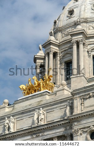 Architectural detail of Minnesota state capital