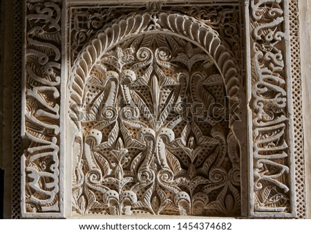 Architectural detail of ornate detail of arch in 'Casa de Pilatos', Seville, Andalusia, Spain #1454374682