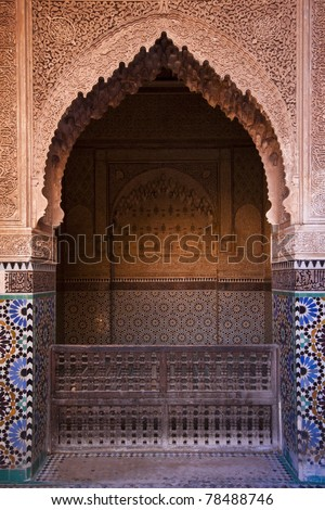 Architectural detail on the oriental palace entrance in Marrakesh, Morocco