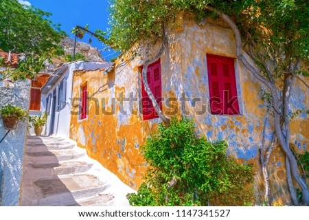 Architectural details from the narrow streets of Anafiotika, a traditional village in Athens, the Greek capital. Old neighborhood on the slopes of Acropolis, Greece.