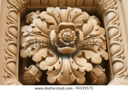 Architectural Features Architectural Feature of The
