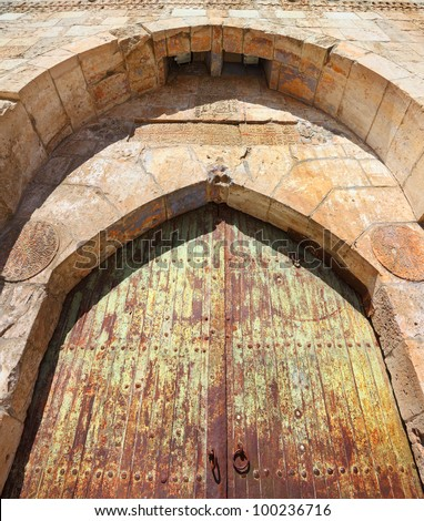 Architectural Gate fragment of David's tower (citadel) in old city of Jerusalem - stock photo