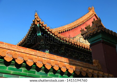 Architectural parts with Chinese elements #1415194760