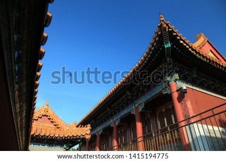 Architectural parts with Chinese elements #1415194775