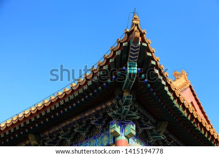 Architectural parts with Chinese elements #1415194778