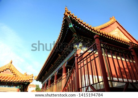 Architectural parts with Chinese elements #1415194784