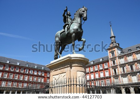 Architecture at plaza mayor main square in madrid spain casa de la panaderia stock photo - Casa de la panaderia madrid ...