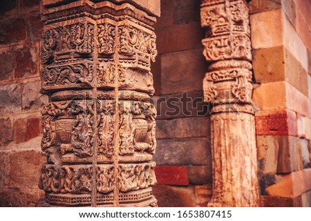Architecture elements of Qutub (Qutb) Minar, the tallest free-standing stone tower in the world, and the tallest minaret in India, constructed with red sandstone and marble in 1199 AD.