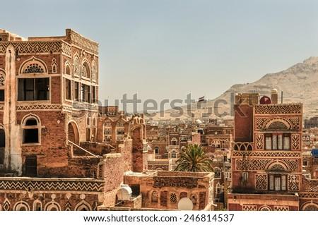 Architecture in Yemen Stock fotó ©